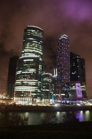 russian stock market  history