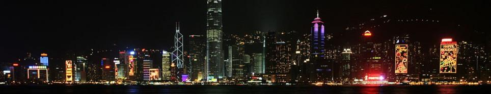 Hong Kong: China's Laboratory