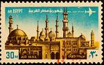 The Middle-East & Africa Stamp