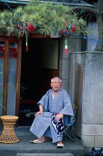 A senior Japanese citizen