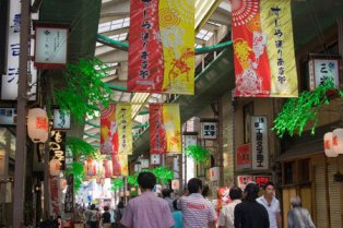 Tokyo's Asakusa tourist area