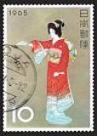 Japan Stamp