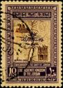 The Middle East Stamp