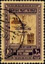 Jordan Stamp