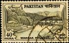 Pakistan Stamp