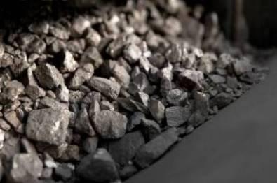 Metal ore