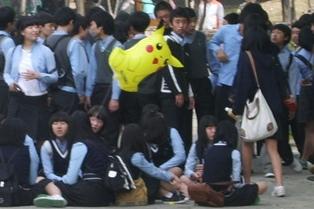 South Korean school children