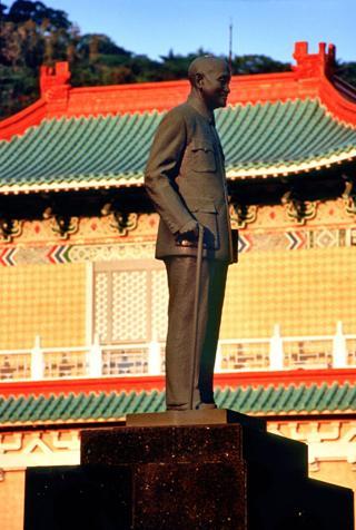 Chiang Kai-shek, Taiwan's first president
