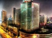 The Changsha skyline