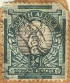 MENA Region Stamp