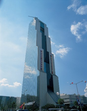 World Trade Center, Seoul